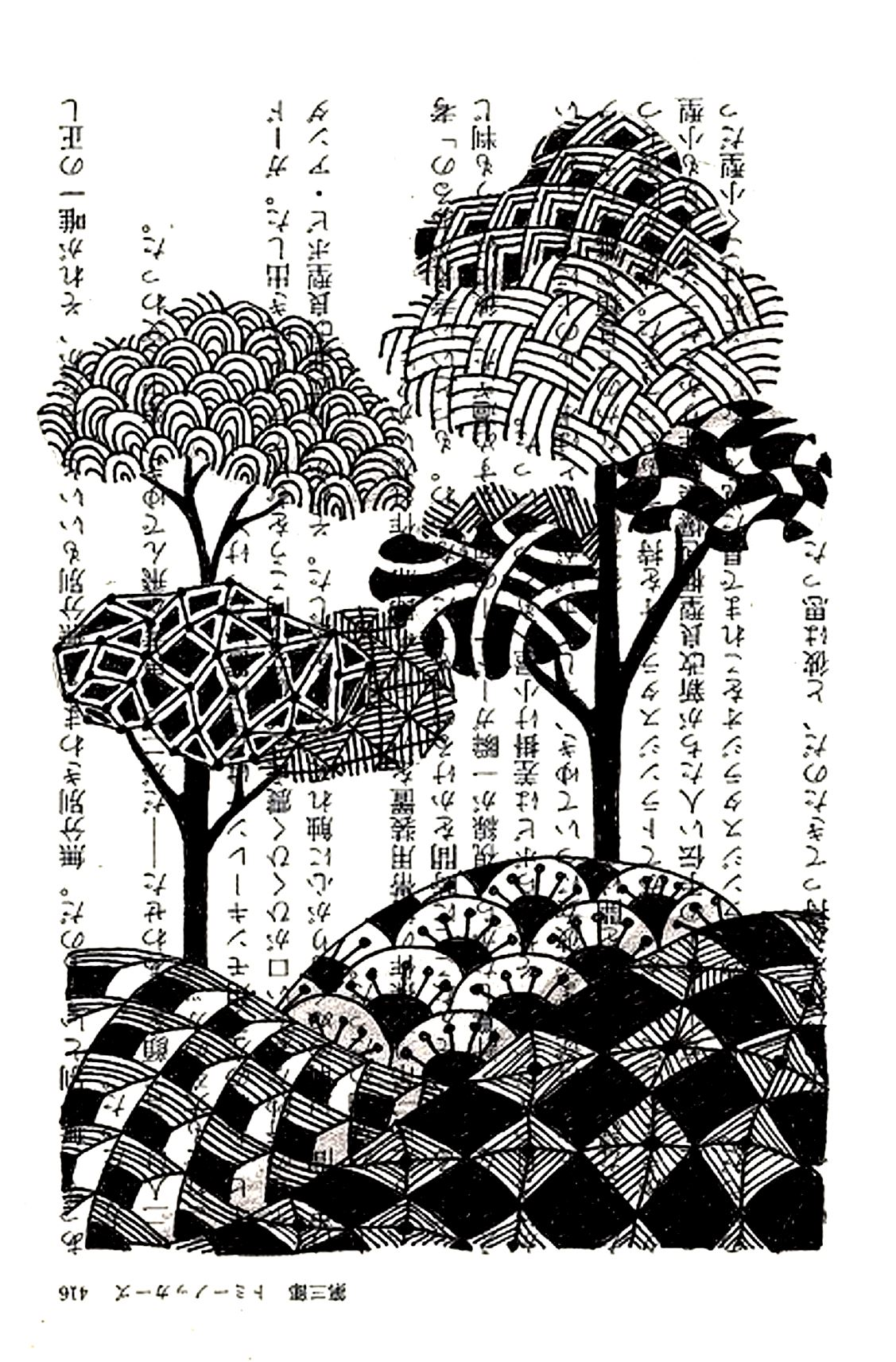 chinese caligraphy coloring pages - photo#33