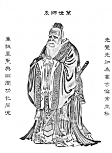 coloring-adult-confucius free to print
