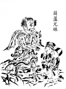 coloring-chinese-drawing free to print