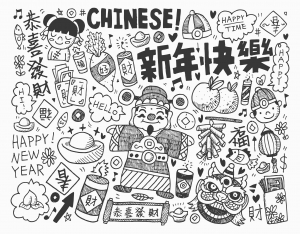 coloring-drawing-new-year-chinese-by-notkoo2008 free to print