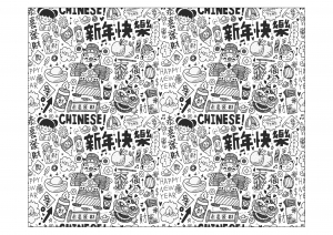 coloring-page-adults-doodle-china free to print