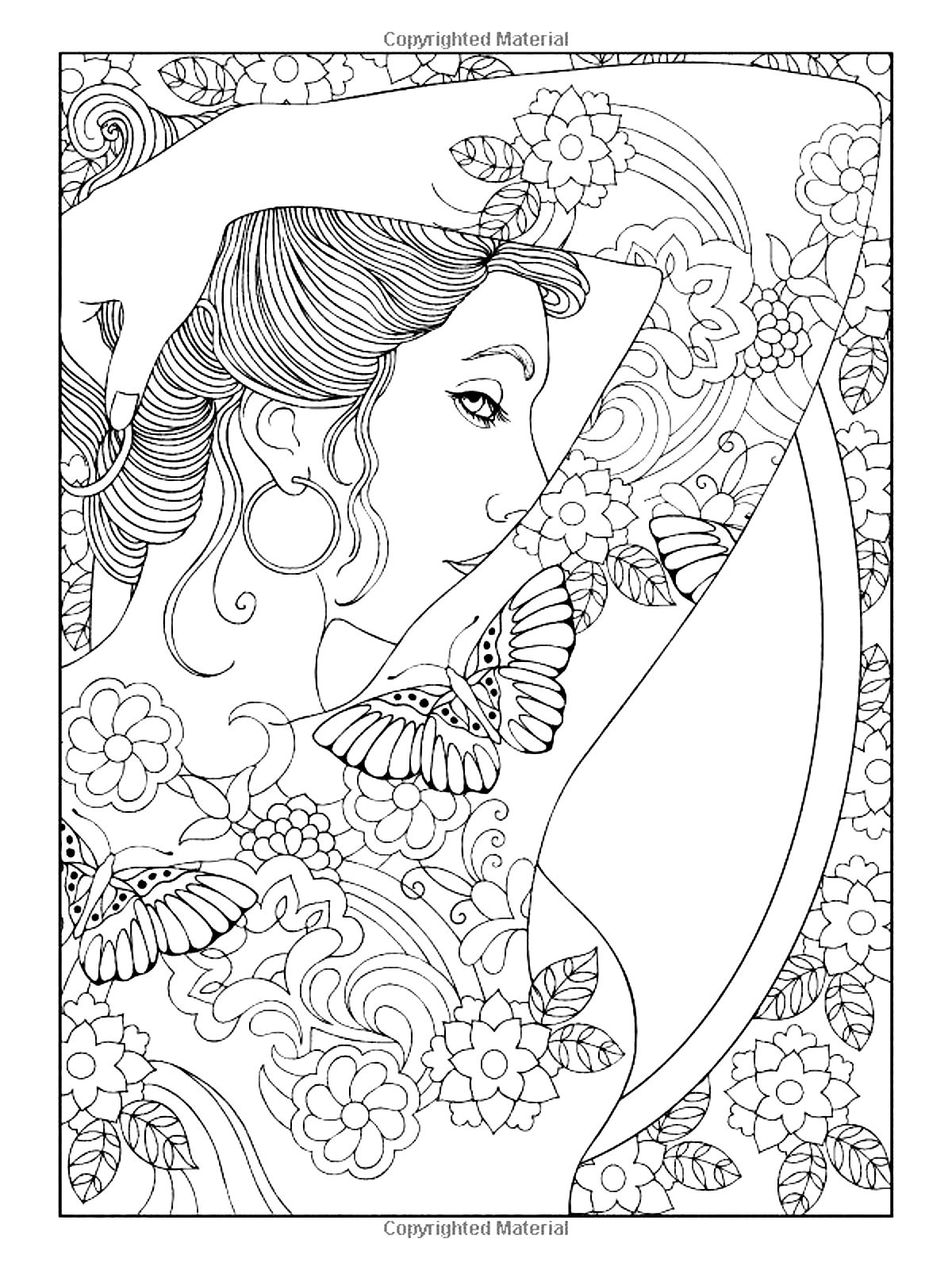 Disney coloring pages for adults - Disney Coloring Pages